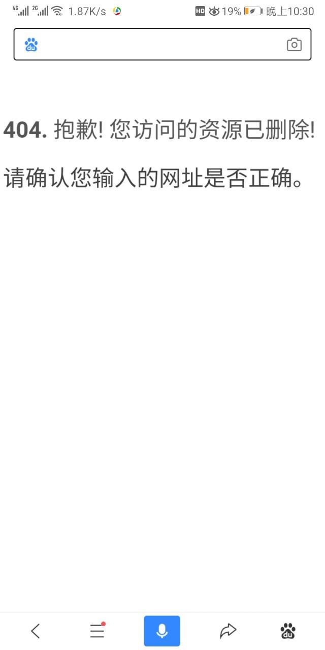 20200407_59486_1586271464078.jpg