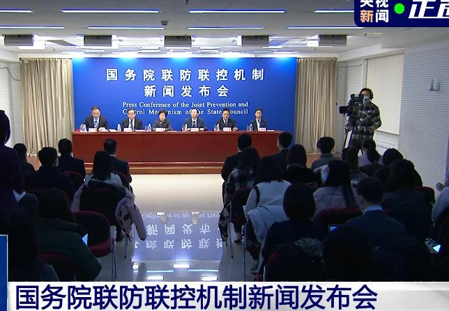 国家卫健委最新要求:春节返乡人员需持7日以内核酸检测阴性证明才能返乡