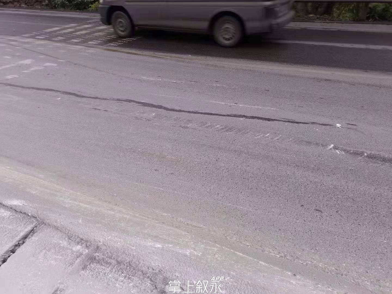 微信图片_20210402184847.jpg