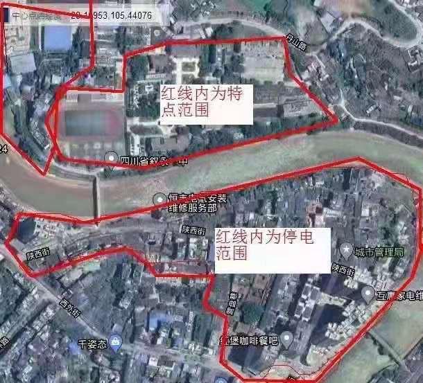 【请转告】叙永县城4月12日停电通知