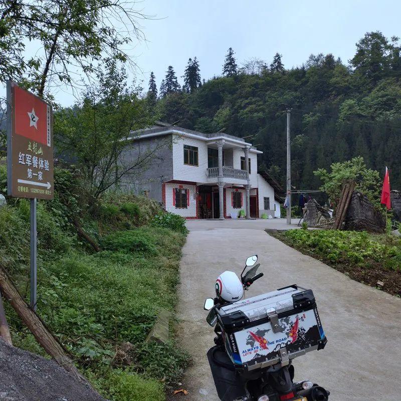 再走长征路 | 在黄坭 探访红军川南游击纵队的起源…