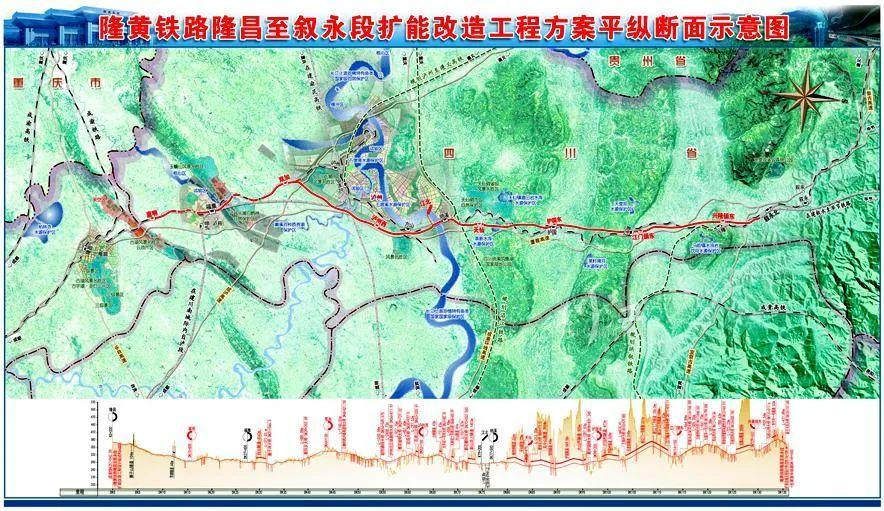 将设泸州西、纳溪、叙永北等站,泸州这条铁路有最新进展了