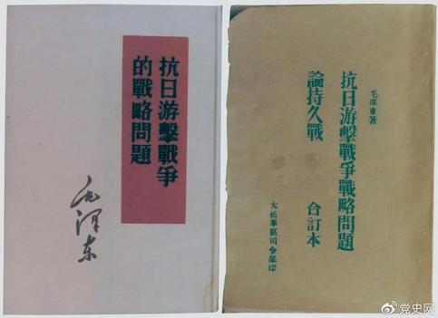 【学习园地】党史百年天天读|5月6日