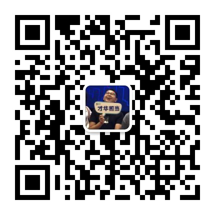 微信图片_20200913180502.jpg