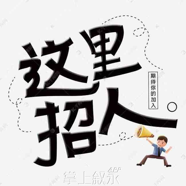 泸州东万合(叙永蒙牛)商贸有限公司,因公司发展需要